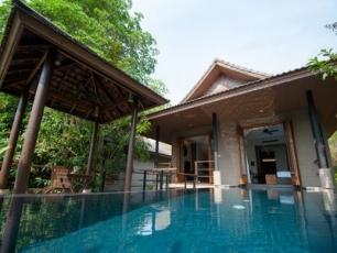 GUTI Resort by AKA Hua Hin